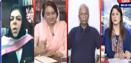 Tonight with Fereeha (Govt's Big Achievement in Parliament) - 16th September 2020