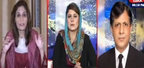 Tonight with Fereeha (Govt Should Complete Five Years - Maryam) - 26th April 2021