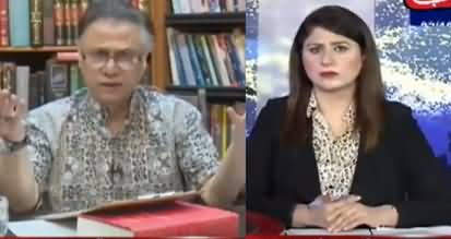 Tonight with Fereeha (Hassan Nisar Exclusive Interview) - 2nd October 2020