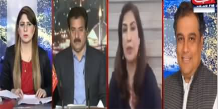 Tonight with Fereeha (Hazara Community Refuse to End Sit-In) - 7th January 2021