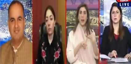 Tonight with Fereeha (How Govt Will Handle Opposition?) - 8th October 2020