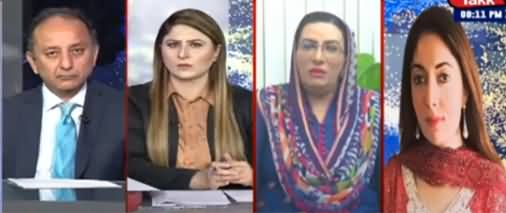 Tonight with Fereeha (How Will Govt Bring Nawaz Back?) - 31st December 2020