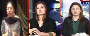 Tonight with Fereeha (Imran Khan Announced Relief Package) - 24th March 2020 |