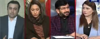 Tonight with Fereeha (Imran Khan's Slog of Accountability Dying?) - 28th February 2020
