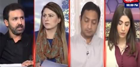 Tonight with Fereeha (Imran Khan Vs Election Commission) - 5th March 2021
