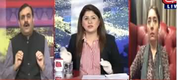 Tonight With Fereeha (Increase in Coronavirus Cases) - 16th June 2020