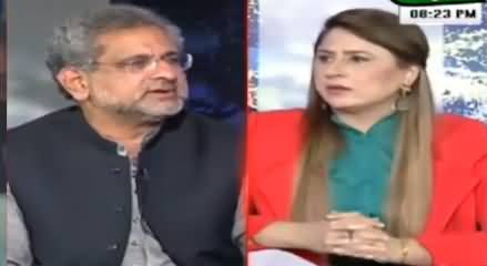 Tonight with Fereeha (Is Maryam Nawaz Likely To Be Arrested?) - 15th March 2021