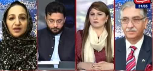 Tonight with Fereeha (Is Pakistan's Economy Improving) - 31st May 2021