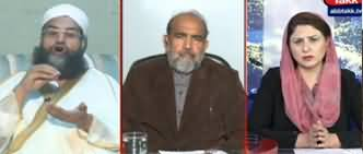 Tonight with Fereeha (Islamic Instructions During Epidemic) - 27th March 2020