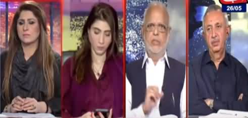 Tonight with Fereeha (Jahangir Tareen Got Clean Chit?) - 26th May 2021