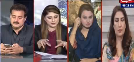 Tonight with Fereeha (Kia Opposition NRO Chahti Hai?) - 22nd December 2020