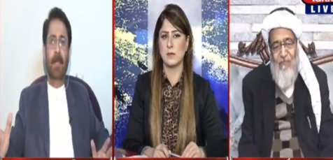 Tonight with Fereeha (Kia PTI Ke 12 Members Gillano Ko Vote Dein Ge?) - 26th February 2021