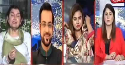 Tonight with Fereeha (Lahore Motorway Case) - 17th September 2020