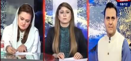 Tonight with Fereeha (LNG Crises Expected) - 18th December 2020