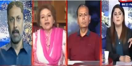 Tonight With Fereeha (Maryam Nawaz Ki Kal Paishi) - 31st August 2020