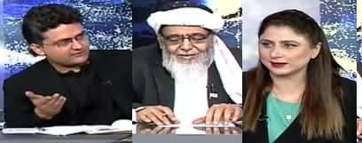 Tonight with Fereeha (Maulana Ka Azadi March) - 1st November 2019