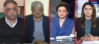 Tonight with Fereeha (Mehngai Ka Zimmedar Kaun?) - 13th February 2020