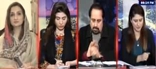 Tonight with Fereeha (MQM Hakumat Se Naraz Kyun?) - 13th January 2020