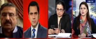 Tonight with Fereeha (Musharraf Case Faisle Ke Asraat) - 19th December 2019