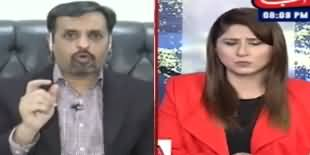 Tonight with Fereeha (Mustafa Kamal Exclusive Interview) - 14th February 2020