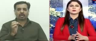Tonight with Fereeha (Mustafa Kamal Exclusive Interview) - 27th November 2019