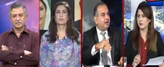 Tonight with Fereeha (Mystery of Poisonous Gas in Karachi) - 19th February 2020