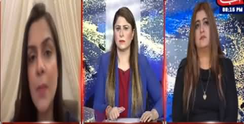 Tonight with Fereeha (National Security Meeting) - 1st July 2021