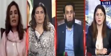 Tonight with Fereeha (Nawaz Sharif Ishtehari Qarar) - 9th September 2020
