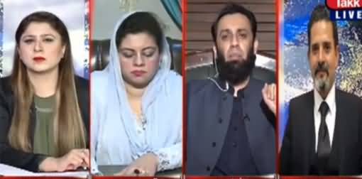 Tonight with Fereeha (Nawaz Sharif's Future in UK?) - 6th August 2021