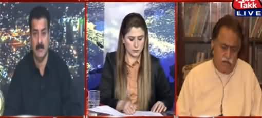 Tonight with Fereeha (New Govt Postponed in Afghanistan) - 3rd September 2021