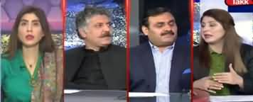 Tonight with Fereeha (No Bail Extension For Nawaz Sharif?) - 25th February 2020