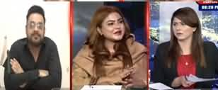 Tonight with Fereeha (Opposition Ready For Movement) - 17th February 2020