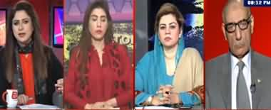 Tonight with Fereeha (Opposition Refuse To Cooperate With Govt) - 10th December 2019