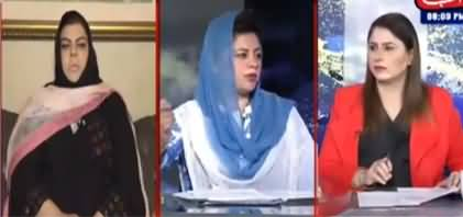 Tonight with Fereeha (Opposition's Power Show in Gujranwala) - 16th October 2020