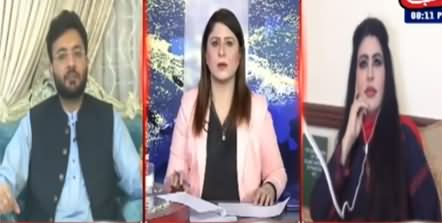 Tonight With Fereeha (Opposition's Reservations on GB Election) - 5th November 2020