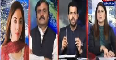 Tonight with Fereeha (Opposition's Upcoming APC) - 4th September 202