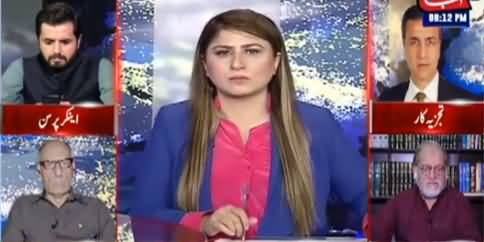 Tonight with Fereeha (Oppositions Wants Army to Topple My Govt - IK) - 4th June 2021