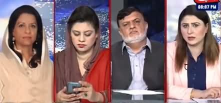 Tonight With Fereeha (Pak Army Issues Inquiry Report) - 10th November 2020