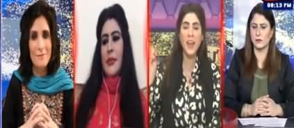 Tonight With Fereeha (Pak Army's Reaction on Ayaz Sadiq's Statement) - 29th October 2020