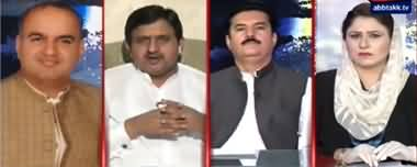 Tonight with Fereeha (Parliament Session) - 11th May 2020