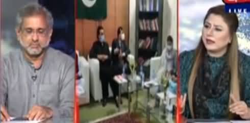 Tonight with Fereeha (PDM Ka Shahid Abbasi Per Ilzam) - 13th April 2021