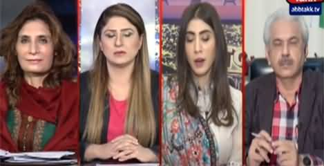 Tonight with Fereeha (PDM Ki Deadline Guzar Gai) - 1st February 2021