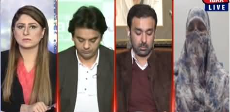 Tonight with Fereeha (PDM's New Strategy Against Govt) - 4th February 2021