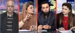 Tonight with Fereeha (Pervez Musharraf Ko Saza e Maut) - 17th December 2019