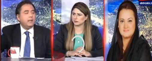 Tonight with Fereeha (PIA Plane Seized in Malaysia) - 15th January 2021