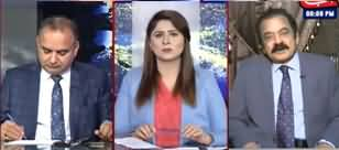 Tonight with Fereeha (PM Imran Khan's Relief Package) - 11th February 2020