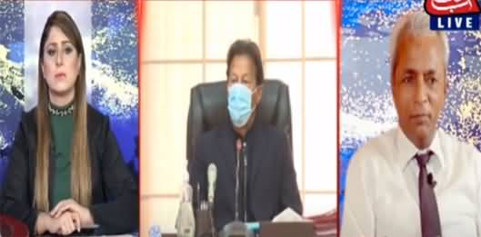Tonight with Fereeha (PM's Offer to Resign) - 2nd February 2021