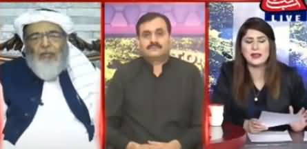Tonight with Fereeha (PMLN Criticism on Institutions) - 29th September 2020 |