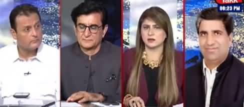 Tonight with Fereeha (PMLN & PPP Targeting Each Other)n - 8th July 2021