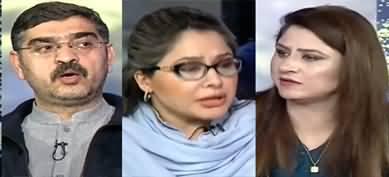 Tonight with Fereeha (PMLN U-Turn, Iran America Clash) - 8th January 2020